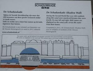 20170303 Schaduwkade 0
